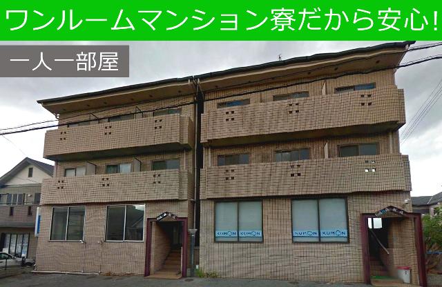 寮完備の理容師求人情報-大阪府