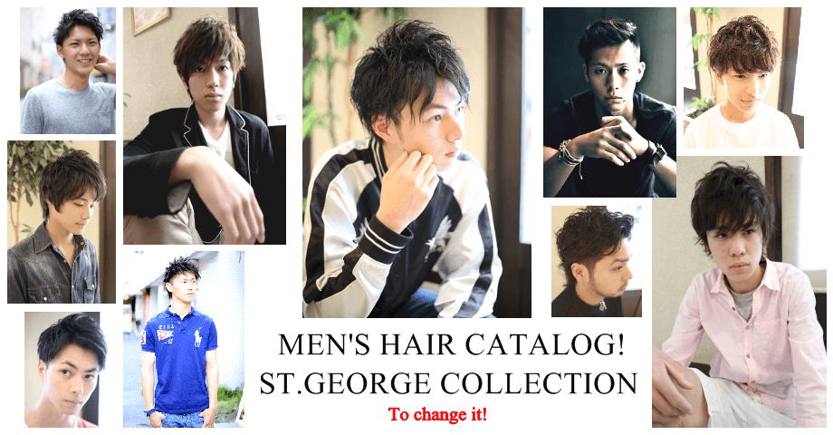 美容室理容室ST.GEORGE香里園店のメンズヘアカタログ