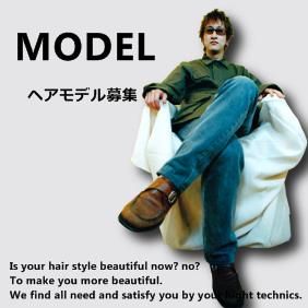大阪府のメンズカットモデル募集情報