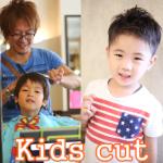 寝屋川市香里園の子供カット・キッズカットは美容室理容室ST.GEORGEで!