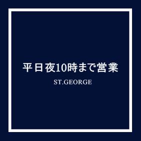 香里園(寝屋川市/枚方市)で夜間営業、深夜営業をしている美容室