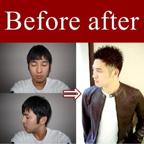 カットで髪型を変えたビフォーアフター画像
