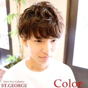 香里園美容室理容室ST.GEORGEのカラーリングスタイル
